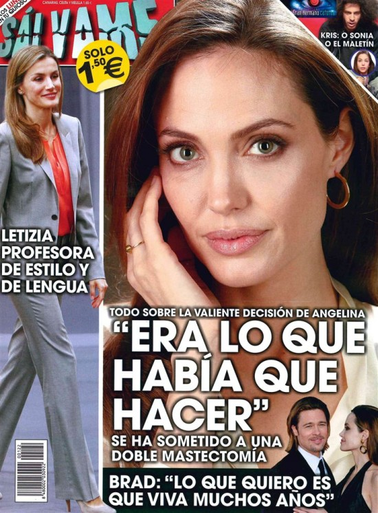 SALVAME portada 20 de Mayo 2013