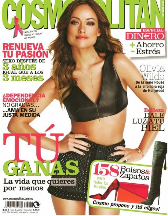 COSMOPOLITAN portada Octubre 2013