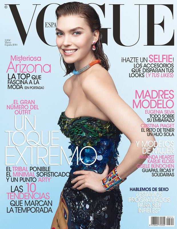 VOGUE portada Marzo 2014