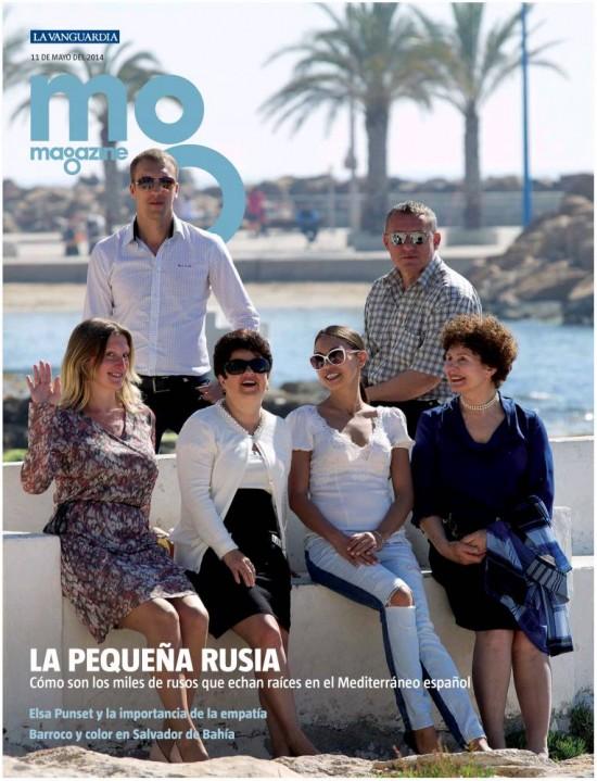 MEGAZINE portada 11 de Mayo 2014