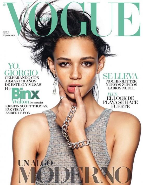 VOGUE portada Mayo 2015