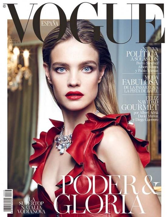 VOGUE portada Diciembre 2015