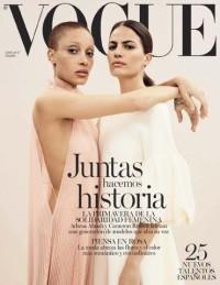 VOGUE portada Abril 2017